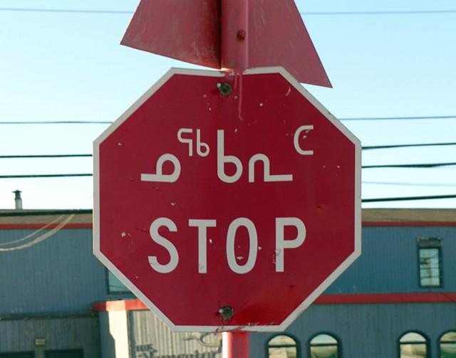 Bahasa Apa yang Digunakan Di Kanada?
